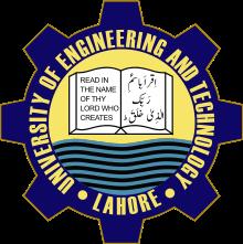 UET Lahore Undergraduate Reciprocal Admissions 2018