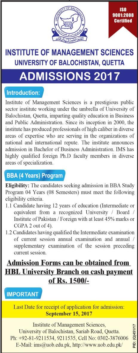 University Of Baluchistan Institute of Management Sciences Quetta Admission 2017