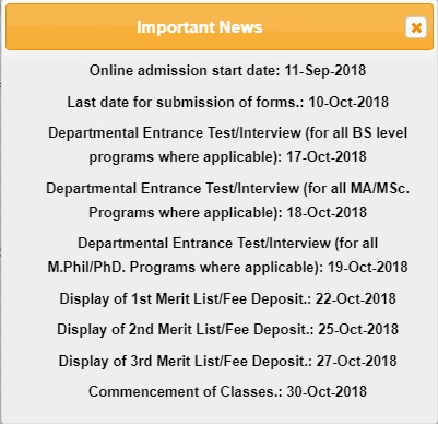 University of AZAD JAMMU and Kashmir AJKU Admissions 2018