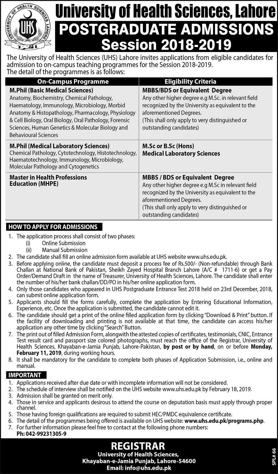 University of Health Sciences UHS Lahore Postgraduate Admissions 2019 Form