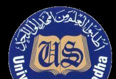 University of Sargodha Lahore Campus Admissions Fall 2018