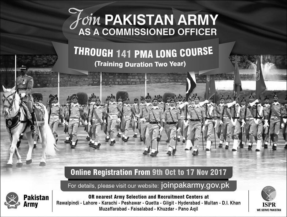 141 PMA Long Course Online Registration Form 2017 Requirements
