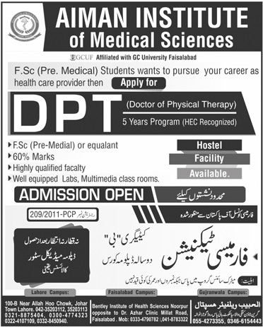 Aiman Institute Of Pharmacy Technician Lahore Admission 2018