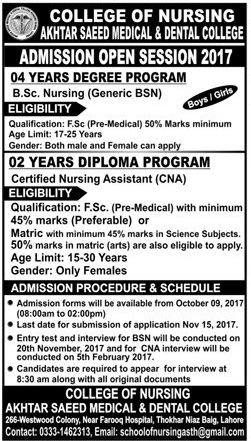 Akhtar Saeed College Of Pharmaceutical Sciences Lahore Admissions 2017