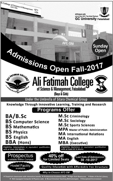 Ali Fatimah College Of Science & Management, Faisalabad Admission 2017