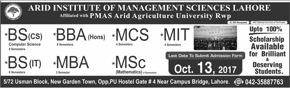 Arid Institute Of Management Sciences Lahore Campus Admissions 2017