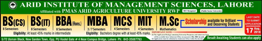 Arid Institute Of Management Sciences Lahore Campus Admissions 2018