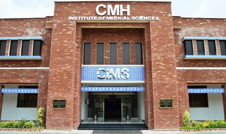 CMH Multan Medical College Admission 2017 Online Registration Form Last Date