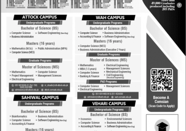 COMSATS Spring Admissions 2018