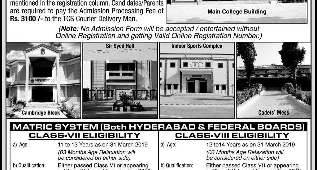 Cadet College Petaro Admission 2018 8th Class Form, Last Date