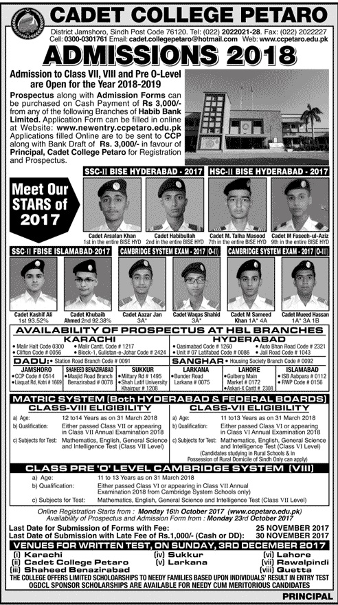 cadet college petaro admission 2018 8th class form  last date