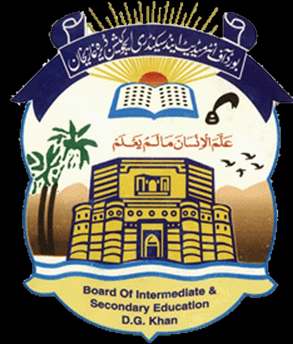 DG Khan Board 11th Class Result 2018