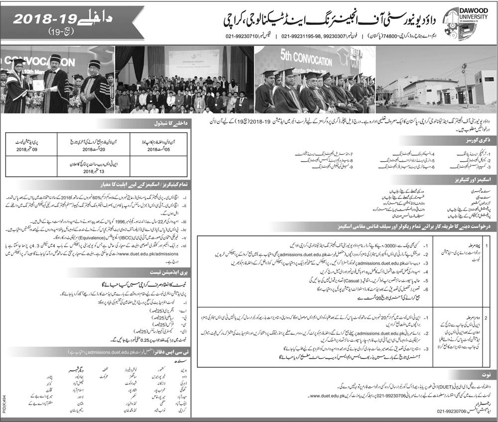 Dawood University Of Engineering Karachi Admission 2018 Form, Last Date