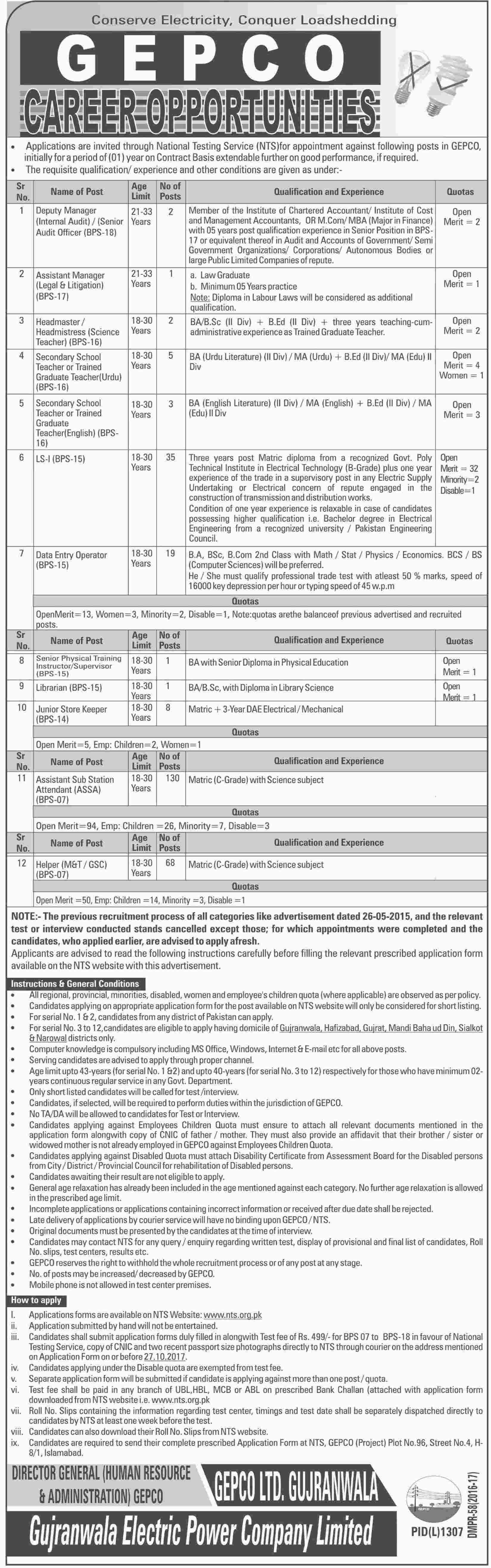 GEPCO Wapda Gujranwala Electric Power Company Jobs 2017