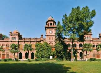 List Of Government Universities In Lahore