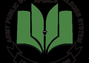 Hamza Army Public School Rawalpindi Admission 2017