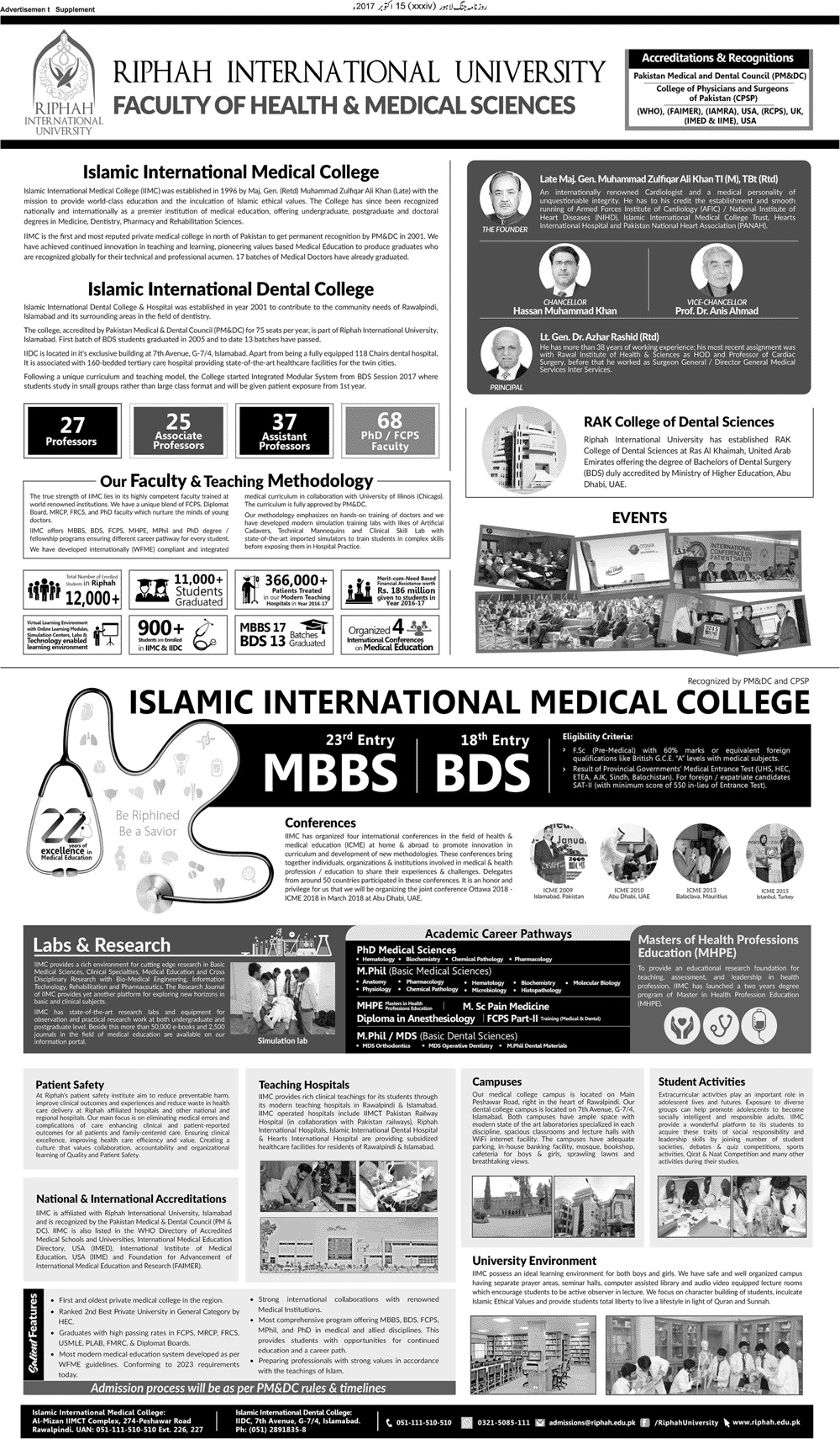 Islamic International Medical College Admission 2018