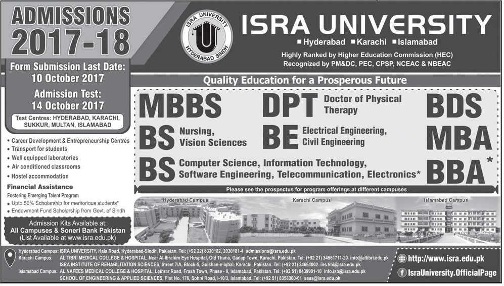 Isra University Admission 2017 MBBS, BDS Form Last Date Entry Test