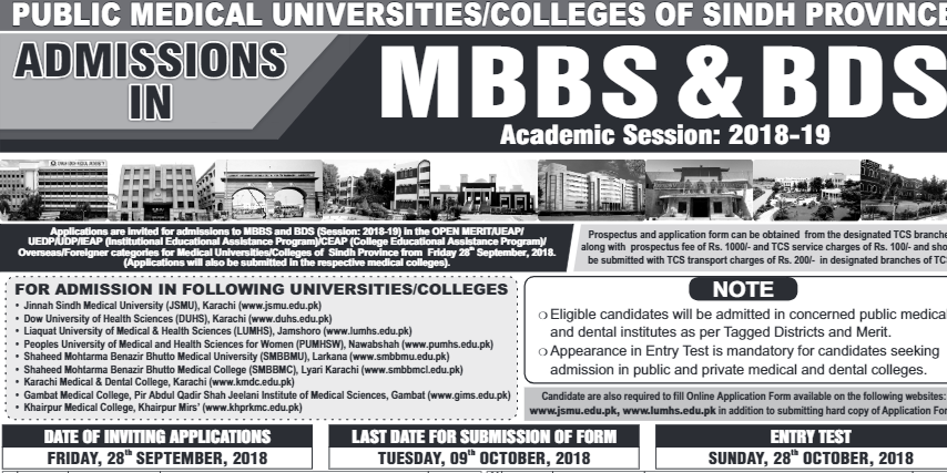 KMDC MBBS and BDS Admission Schedule 2018 Procedure Date