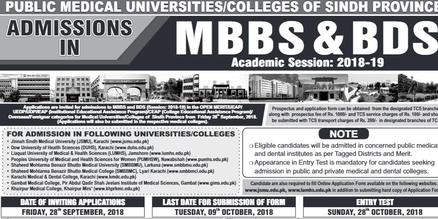 Karachi Medical And Dental College KMDC MBBS, BDS Admission 2018-19 Form