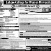 LCWU BS, PhD Programs Admission 2018 Entry Test Result, Merit List