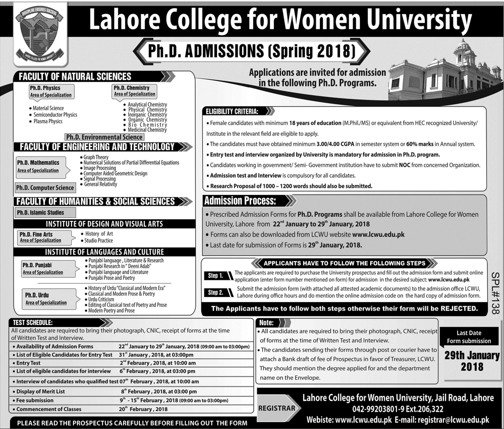 Lcwu Bs Phd Programs Admission 2018 Entry Test Result
