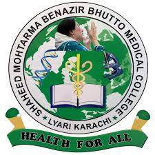 Lyari Medical College Karachi Admission 2019