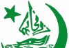 Karachi University UOK MA Part 1 Result 2019 Private, Regular