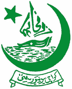 MA Part 1 Result 2018 Karachi University UOK For Private, Regular