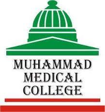 Muhammad Medical College Mirpurkhas Admission 2018 Form, Last Date