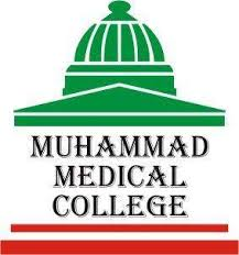Muhammad Medical College Mirpurkhas Admission 2018 Form, Last Date