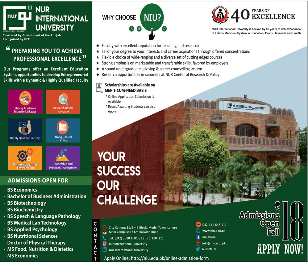 NUR International University Lahore Admission 2018