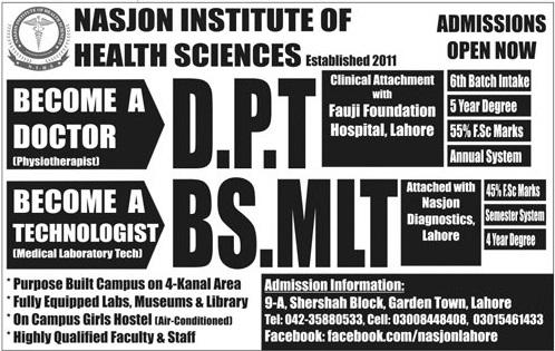 Nasjon Institute Of Health Sciences Lahore Admission 2018