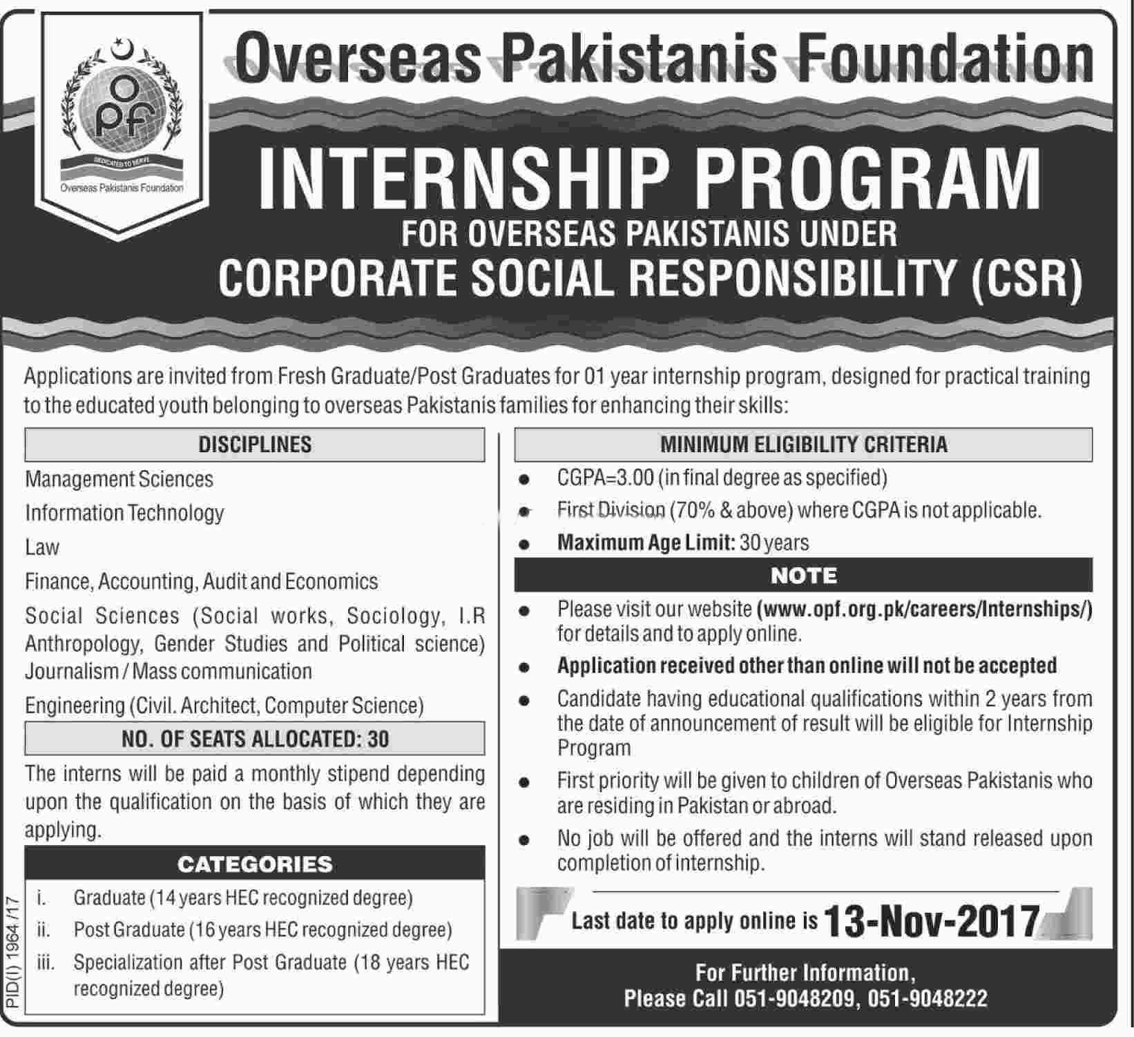 Overseas Pakistanis Foundation OPF Internship Program 2018