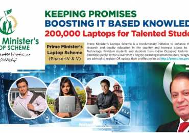 PM Laptop Scheme Phase 4, 5 2018 Online Registration