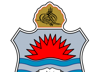 Punjab University PU Gujranwala Campus LLB Merit List 2018