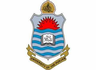 Punjab University PU Merit List 2019