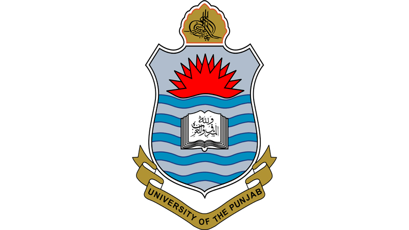 Punjab University PU Merit List 2017 Engineering BS Architecture BBA BSc PG BCOM LLB