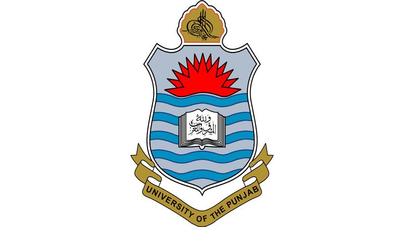 Punjab University PU Merit List 2017 Engineering BS Architecture BBA BSc PG BCOM LLB