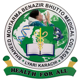 Shaheed Mohtarma Benazir Bhutto Medical University Entry Test Result 2018