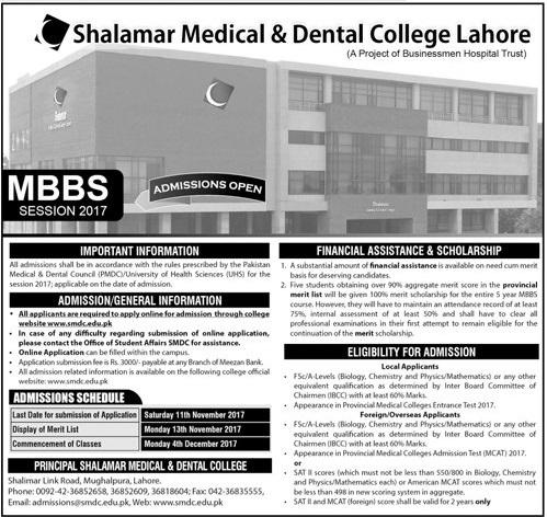 Shalamar Medical And Dental College Lahore Admission 2017 MBBS Form