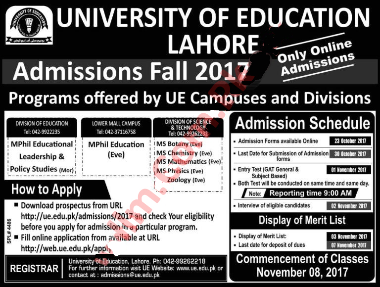 University Of Education MS And M.Phil Admission 2017