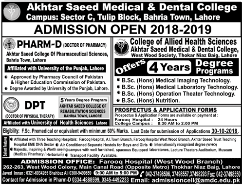 Akhtar Saeed Medical And Dental College Admission 2018