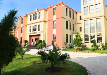 Amna Inayat Medical College Admission 2019 MBBS, BDS Form