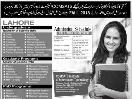COMSATS Lahore Labour Quota Scholarship 2018 Form Admission