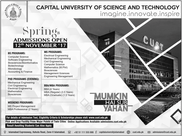 CUST Islamabad Spring Admission 2018 Capital University Of Science And Technology