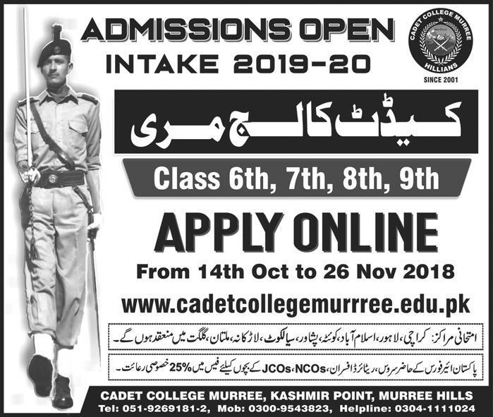 Cadet College Murree Admission 2019-2020