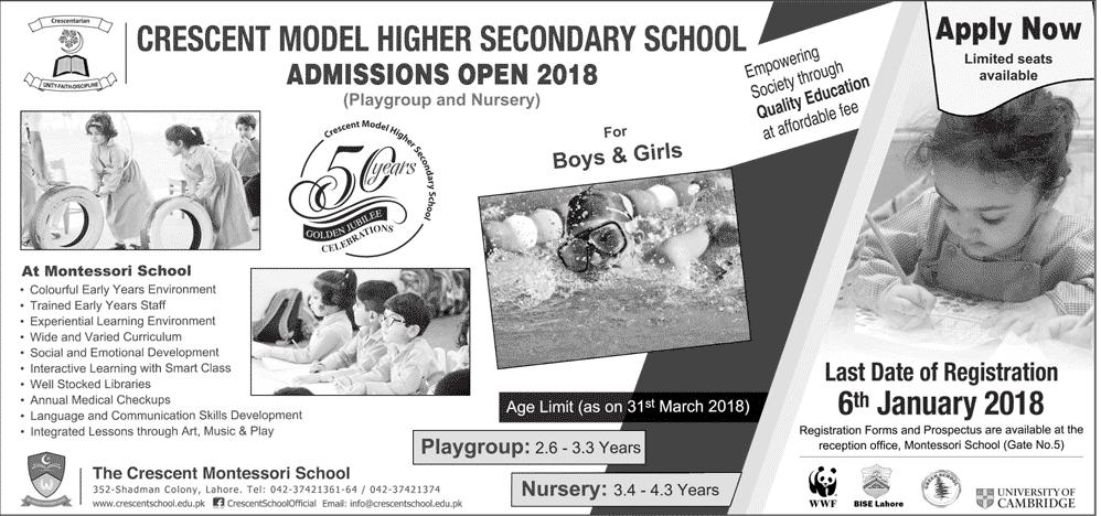 Crescent Model School Admission 2019 Form Result