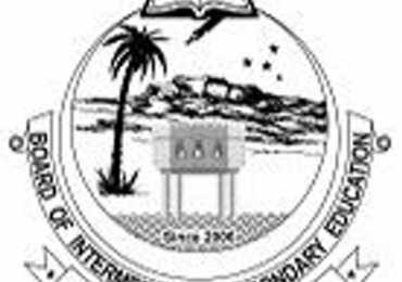 DI Khan Board FA, FSc Supplementary Result 2018