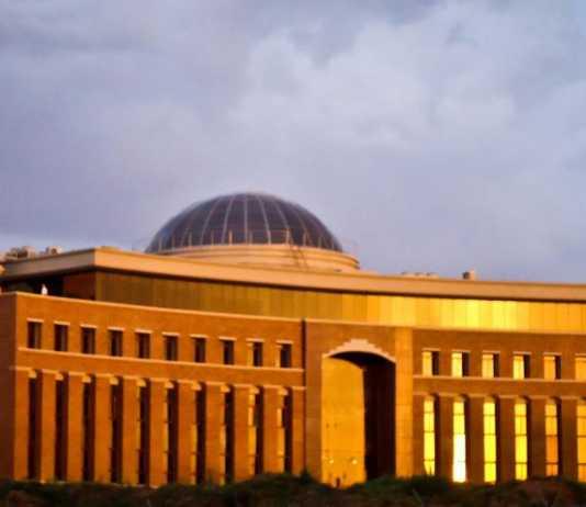 Engineering Universities in Islamabad Rawalpindi List